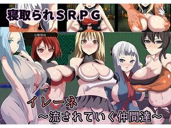 NTR-SRPG Irene ~Pushover Companions by  WandoWando