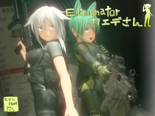 Moyashi Institute Of Technical Research - Eliminator Kaede - Version 1.2 Completed