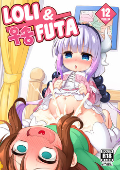[Achromic (Musouduki)] Loli & Futa Vol. 12 (Kobayashi-san-chi no Maid Dragon) [English] [Mongolfier] [Digital]