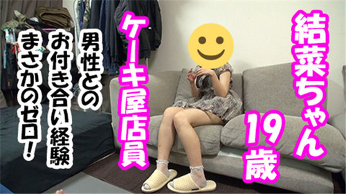 FC2 PPV 1061824 ふぇらちお♡顔射♡19歳ケーキ屋さんの顔に精液顔面シャワー♡完全顔出し♡個人撮影File: FC2-PPV-1061824.mp4Size: 1654785702 bytes (1.54 GiB), duration: 00:37:50, avg.bitrate: 5832 kbsAudio: aac, 22050 Hz, 2 channels, s16, 66 kbs (und)Video: h264, yuv420p, 1920×1080, 5760 kbs, 29.97 fps(r) […]
