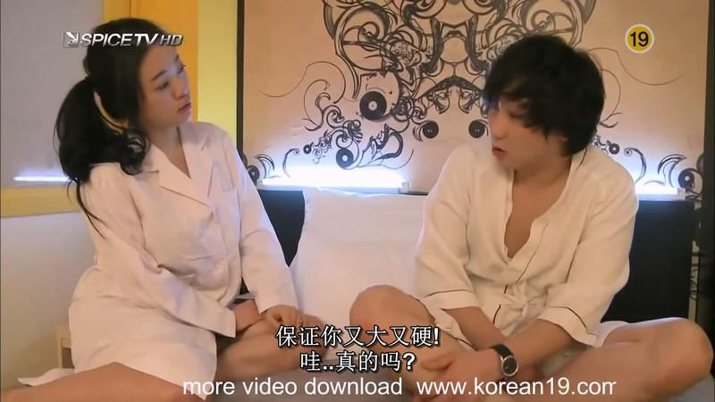 韓限制级巨乳美容院治癒中心