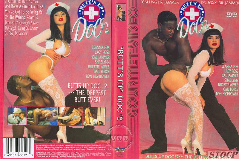 Butt's Up Doc 2 (1992)