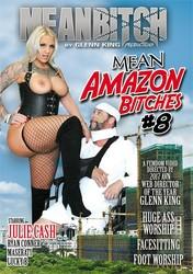 dp0ejua12006 - Mean Amazon Bitches 8