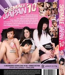 4hi53shbe4s0 - Shemale Japan #10