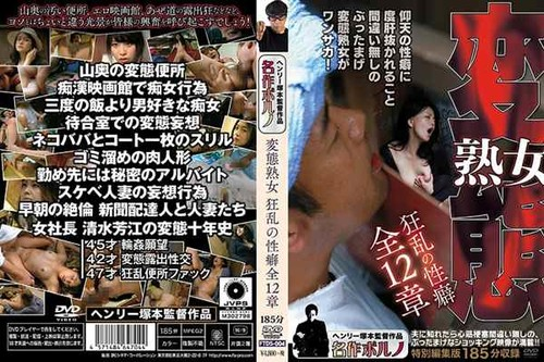 [FTDS-004] 変態熟女 狂乱の性癖全12章File: FTDS-004.mp4Size: 1852314011 bytes (1.73 GiB), duration: 03:05:19, avg.bitrate: 1333 kbsAudio: aac, 48000 Hz, stereo, s16, 127 kbs (und)Video: h264, yuv420p, 1280×720, 1199 kbs, 24.00 fps(r) (und) Download […]