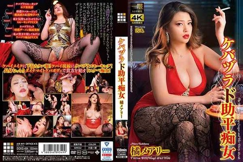 [DOKS-484] ケバヅラド助平痴女 橘メアリーFile: DOKS-484.mp4Size: 1556048001 bytes (1.45 GiB), duration: 02:34:32, avg.bitrate: 1343 kbsAudio: aac, 44100 Hz, stereo, s16, 127 kbs (und)Video: h264, yuv420p, 856×480, 1206 kbs, 29.97 fps(r) (und) Download […]