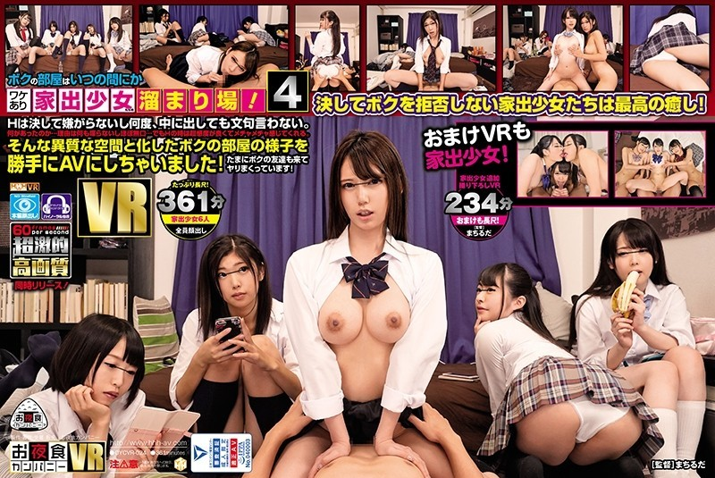 Virtual Reality Sex Jav
