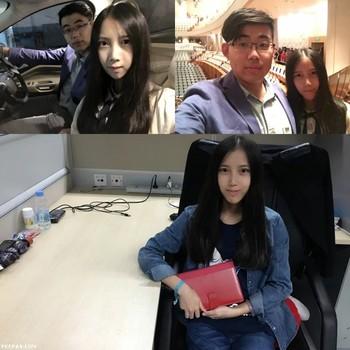 t21f9u79r26h - Asian Amateur Porn 3713080