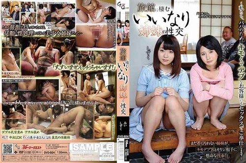 [GVG-924] 旅館に棲むいいなり姉妹と性交 清野雫 栗衣みいFile: GVG-924.mp4Size: 2575711772 bytes (2.40 GiB), duration: 02:08:44, avg.bitrate: 2668 kbsAudio: aac, 48000 Hz, 2 channels, s16, 125 kbs (und)Video: h264, yuv420p, 1280×720, 2538 kbs, 29.97 fps(r) […]