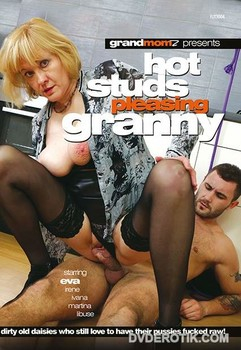 Hot Studs Pleasing Granny