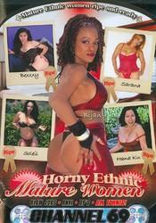 y8rqo9duq7cy - Horny Ethnic Mature Women