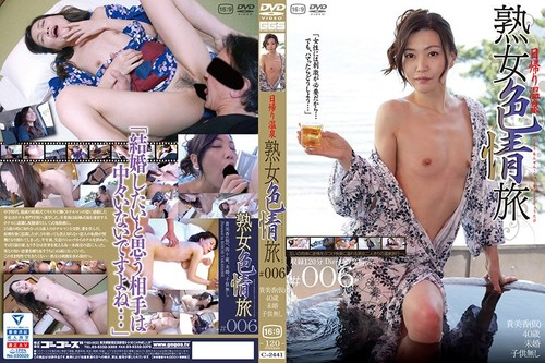 C-2441 日帰り温泉 熟女色情旅#006File: C-2441.mp4Size: 1263864456 bytes (1.18 GiB), duration: 01:58:58, avg.bitrate: 1416 kbsAudio: aac, 44100 Hz, 2 channels, s16, 128 kbs (und)Video: h264, yuv420p, 1280×720, 1281 kbs, 29.97 fps(r) (und) […]