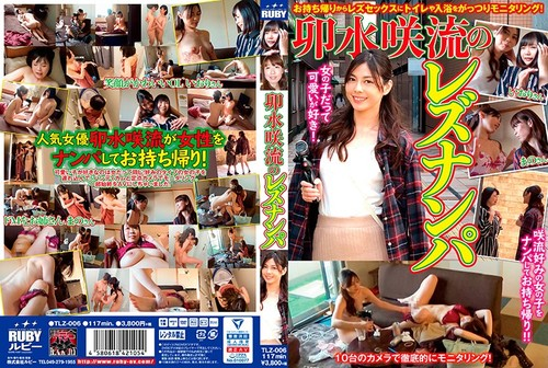 TLZ-006 卯水咲流のレズナンパFile: TLZ-006.mp4Size: 1247255310 bytes (1.16 GiB), duration: 02:04:22, avg.bitrate: 1337 kbsAudio: aac, 44100 Hz, stereo, s16, 127 kbs (und)Video: h264, yuv420p, 856×480, 1200 kbs, 29.97 fps(r) (und) Download : […]