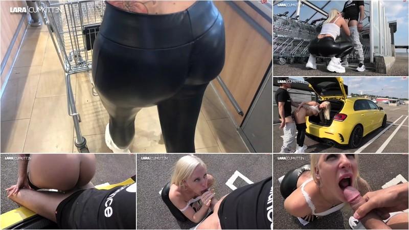 Lara-CumKitten - Praller XXL Bubble Butt im Supermarkt - Leggins Fick mit Schluck Finale [FullHD 1080P]