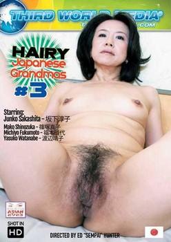 Hairy Japanese Grandmas #3
