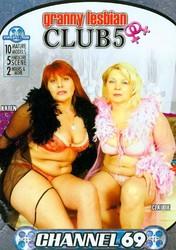 0diqbyvifw1v - Granny Lesbian Club 5